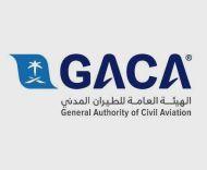 """""""الطيران المدني"""" يعلن فتح باب التقديم للحصول على شهادة تفويض لامتحان الطيارين"""