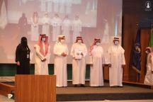 رعى رئيس جامعة حائل حفل تكريم المتميزين من الباحثين والباحثات، وتسليم عقود مشروعات المجموعات البحثية في الدورة الثالثة