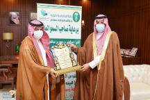 تحت شعار (البيئة لنا ولأجيالنا) أمير منطقة حائل دشن اليوم الأحد ٢١ مارس ٢٠٢١م إفتتاح أسبوع البيئة بالمنطقة