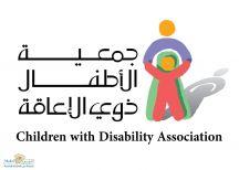 تعليق الدراسة في مركز الملك سلمان لرعاية الأطفال ذوي الأعاقة بحائل اعتبارا من يوم الاثنين ١٤/٧/١٤٤١ هـ الموافق ٩/٣/٢٠٢٠ م وحتى إشعار اخر