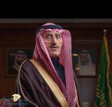 """م. سلمان الصوينع يؤكد """"مبادرة السعودية الخضراء""""، و""""مبادرة الشرق الأوسط الأخضر"""" تستهدف حماية الأرض والطبيعة ودعم المستهدفات العالمية."""