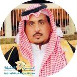 الزميل الاستاذ / عبدالوهاب بن هادي الرشيدي يرزق بمولوده