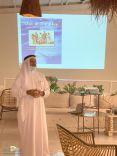 مجلس شباب حائل يقيم محاضرة للإعلامي عقيل العنزي (رحلة في ذاكرة النفط )
