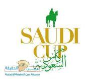 المملكة تنظم أكبر وأغلى سباق دولي للخيول في العالم العام المقبل