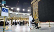 بالصور.. أجواء إيمانية تحف المصلين بالمسجد الحرام بعد إلغاء التباعد الجسدي