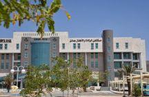 العيادات الخارجية في مستشفى الولادة والأطفال تستقبل مراجعيها في المبنى الجديد .