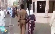 بالفيديو… شاهد ما فعلة رجل أمن سعودي عندما رأى مُسنه بالقرب من الحرم المكي