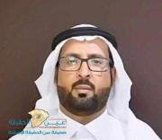 ترقية الاستاذ محمد بن براك الاسلمي الشمري للمرتبة التاسعة بامانة حائل