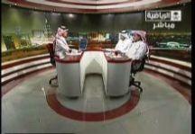 من اقوى حلقات برنامج 99 السعوديه  .. مقطع فديوا