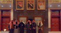 جمعية حفظ النعمه بمنطقة حائل تعقد الجمعية العموميه