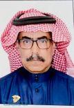 المهندس سعد المليحان إلى المرتبة الثانية عشر بوزارة البيئة والمياه والزراعه