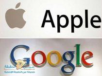 غوغل و أبل يحذفان دولة فلسطين من خرائطهما