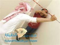 مطالبة وزارة التعليم بإعادة الضـرب للمدارس