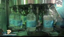 بالفيديو… مراحل تجهيز عبوات مياه زمزم من البداية حتى النهاية