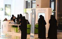 المملكة تتصدر الدول العربية في تصنيف أفضل دول العالم للنساء
