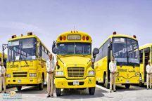 «التعليم» بشأن خدمة النقل المدرسي