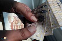 الجنيه المصري يصل لأعلى مستوى أمام الدولار خلال 34 شهرًا