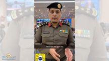 بالفيديو.. الأمن العام: هكذا يتنقل أصحاب التصاريح بدون «أوبر وكريم»