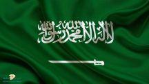 رسميًّا.. اعتماد الهيئة السعودية للفضاء ممثلًا للمملكة أمام الأمم المتحدة