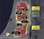 خريطة مخطط #إسرائيل للضم