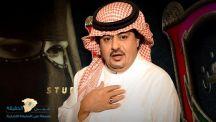وفاة الفنان #هود _العيدروس في جدة
