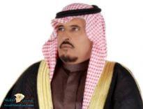 كلمة رئيس مركز إمارة روض بن هادي . عبيد بن عقيل غازي بن هادي الرشيدي بمناسبة اليوم الوطني ال 90 للمملكة
