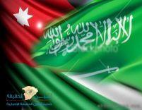 أضخم مشروع بتاريخ العلاقات الأردنية السعودية #الأردن