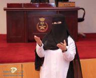 أميرة البلوي مساعداً للمدير العام للصحة العامة