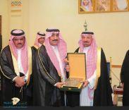 أمير نجران سمو الأمير / جلوي بن عبدالعزيز بن مساعد يكرم الزقدي