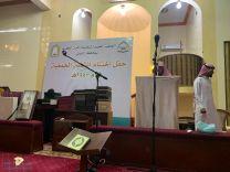 المريخي يرعى حفل ختام أنشطة جمعية تحفيظ القرآن الكريم بالشملي