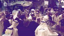 """الرياض تحتضن """"معرض الدفاع العالمي"""" أحد أكبر معارض الدفاع في العالم"""