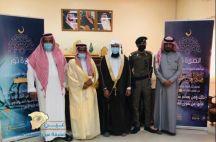 تدشين برنامج الصلاة نور بمحافظة سميراء