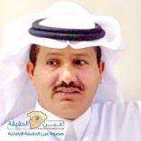 الاستاذ /احمد الفرحان إلى المرتبة الثانية عشر باامارة منطقة حائل
