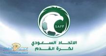 """""""الاتحاد السعودي"""" يعتمد تخفيض عدد اللاعبين الأجانب للموسم القادم إلى 7 لاعبين ولاعب مواليد"""