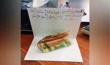 """طالب بـ """"الابتدائية"""" يكتب لمعلمه رسالة ويرفق بها هدية ( فسحته )"""