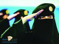 فتح باب القبول والتسجيل في معهد التدريب النسائي الأمني بكلية الملك فهد الأمنية برتبة جندي