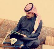 عقد قران الأستاذ شطي بن فهيد الجنيدي