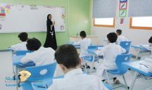 التعليم : زيادة نسب تعليم البنين في الصفوف الأولية للمعلمات العام المقبل