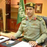 العميد عبدالرحمن الشبرمي مديرا لجوازات منطقة حائل