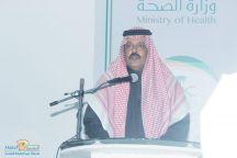 أمير حائل وسمو نائبه يدشنان عدد من المشاريع في مستشفى حائل العام