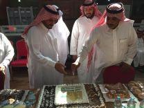 حفل معايدة بلدية محافظة موقق