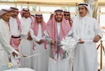صحة حائل : تطلق فعاليات الأسبوع الخليجي الموحد لتعزيز صحة الفم والأسنان ٢٠١٩