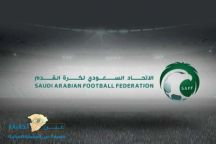 اتحاد القدم يمنع انتقال المدربين بين الأندية خلال موسم واحد