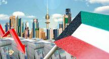 الكويت : تخفيض مكافآت موظفي الدولة 50%
