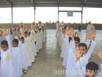 عودة الدراسة خلال شهر رمضان بداية من العام الدراسي القادم