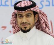 الدكتور فرحان بن فالح الشمري مديرا عاما للشئون الصحية بمنطقة حائل
