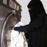 5 سعوديات يؤسسن أول مغسلة نسائية بالشرقية