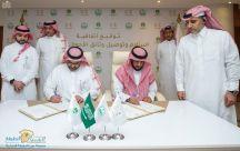 """""""الأحوال"""" توقع اتفاقية مع البريد السعودي لتوصيل الوثائق للمستفيدين"""