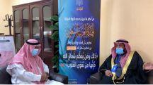 """محافظ الشملي حملة يدشن حملة """"الصلاة نور"""""""