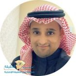 الاستشاري اليامي إلى أستاذ مشارك في جامعة الملك سعود FahdAlyami